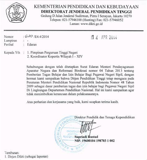 artikel peraturan menteri pendidikan nasional republik indonesia new