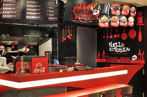 Hell S Kitchen Restaurant by Hell S Kitchen Restaurant Identity On Pantone Canvas Gallery