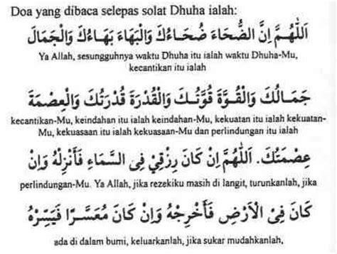 islam is my membuka pintu rezeki dengan shalat dhuha