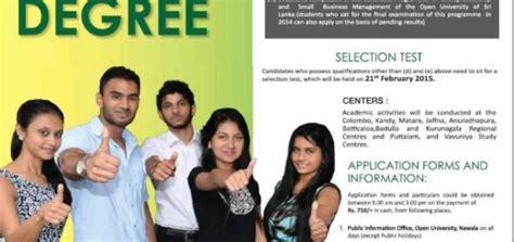 Nsbm Mba by Nsbm Degree Programmes Applications Call For September