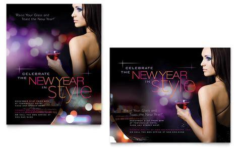new year celebration pdf new year celebration poster template design