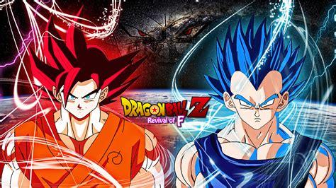 Dragon Ball Revival Of F Wallpaper   دراغون بول زد رسوم dragonball z revival of f hd ورق الجدار