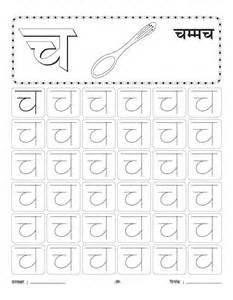 worksheet for kindergarten hindi hindi worksheetshindi