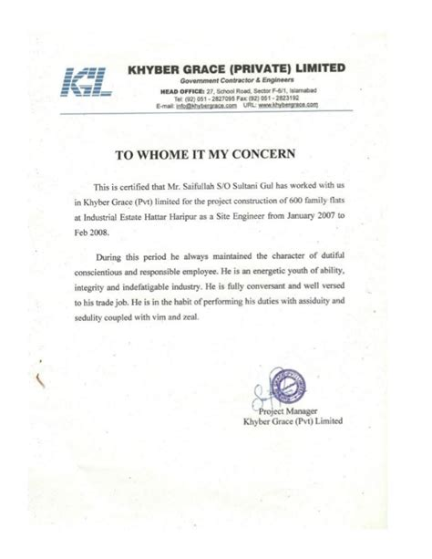 appointment letter for quantity surveyor experience certificate kgl