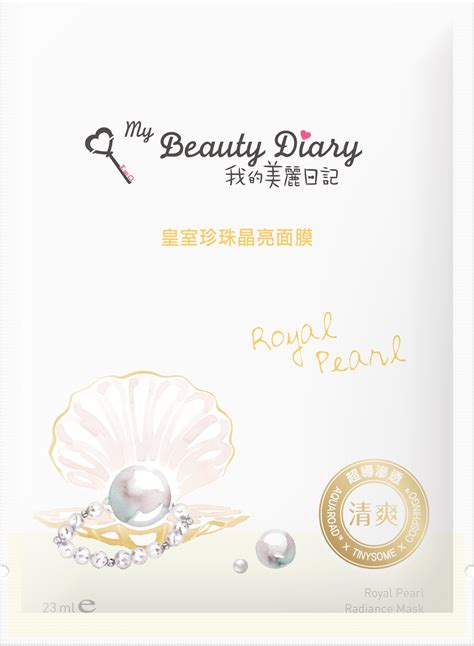 My Diary Royal Pearl Mask mặt nạ my diary royal pearl