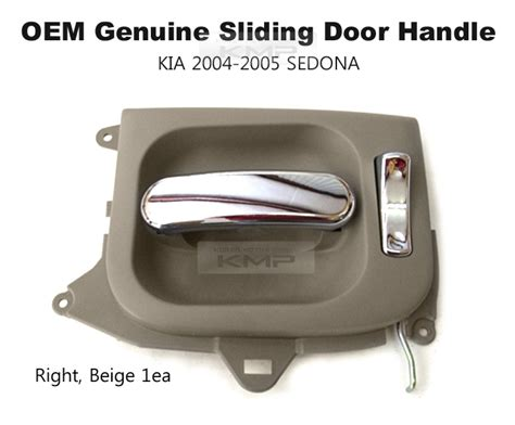 Kia Door Parts Oem Genuine Interior Sliding Door Handle Right Beige For