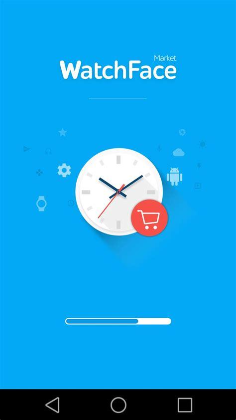 ddo ui layout load watchface loading screen mobile ui design layout