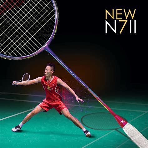 Atasan Badminton Li Ning li ning badminton news