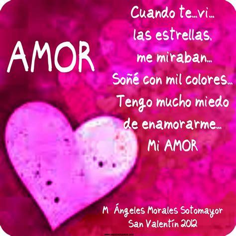 poemas de amor poemas de amor complication quotes