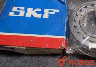 Spherical Roller Bearing 21311 Rzw33 Koyo skf 21311ek c3 spherical roller bearings nodes bearing