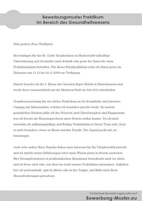 Praktikumsbewerbung Muster by Bewerbungsvorlage Bewerbung F 252 R Ein Praktikum F 252 R Sch 252 Ler