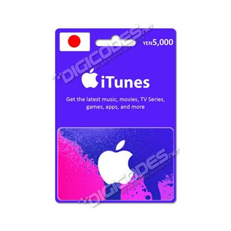 Itune Gift Cards Online - japan itunes gift card online