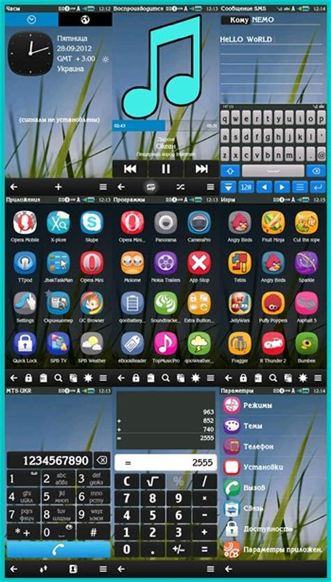 theme download of nokia 5233 download nokia 5233 themes nokia 5233 clock theme download