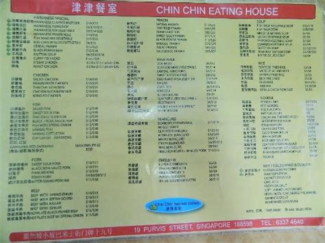 rice house menu the rice house menu 28 images go rice house 有間飯店 at the school jaya one