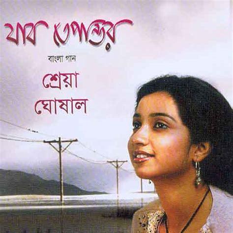 hindi film video gan jabo tepantor shreya ghoshal bangla song free download