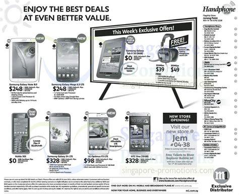 Handphone Samsung Tab 2 handphone shop samsung galaxy note 8 0 s4 tab 2 7 0