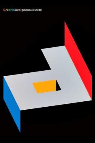 graphis design annual 2012 graphis design annual selects lowercase designed annual