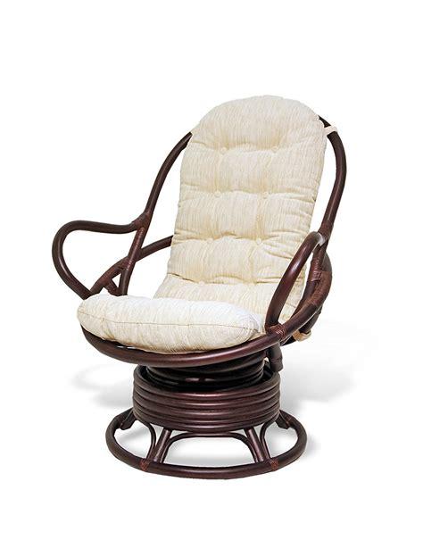 Java Swivel Rocking Chair Dark Brown With Cushion Rocker