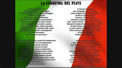 testo piave sul piave vittoria italiana la dovrebbe raccontarla