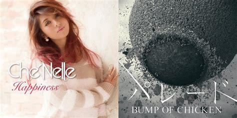kenshi yonezu flamingo single download digital singles charts for the week of 11 26 12 2 j