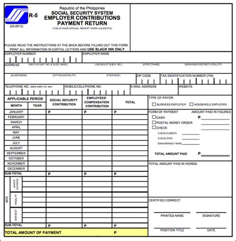 download sss r3 excel format how to pay and post philippine social security system