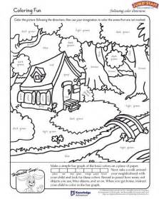 quot coloring fun quot kindergarten coloring worksheets for
