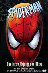 regarder spider man new generation streaming film complet en fra voir film voir film spiderman 3 streaming complet