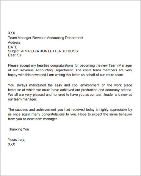 appreciation letter message sle thank you letter to 16 free documents