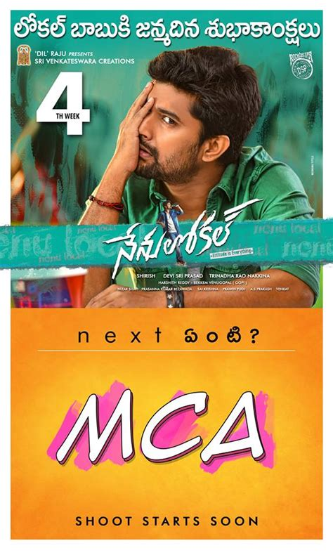 actor nani game actor nani quot next enti quot ante mca shoot starts soon
