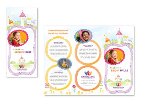 child care brochure templates free free brochure templates brickhost page 172