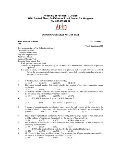 pattern of net exam for commerce nift ug design gat question paper 2
