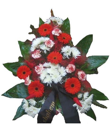 funeral bouquet funeral bouquet sofia