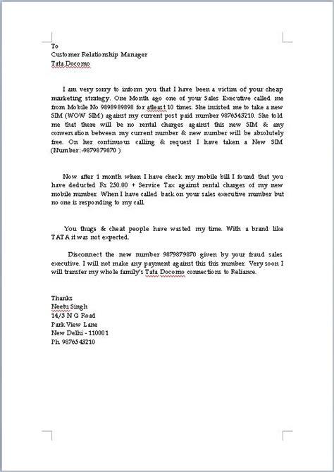 complaint letter format english