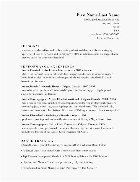 tips to a resume resume cv pronunciation student esthetician resumes applying cv