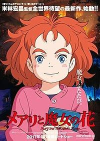 se filmer mary and the witch s flower mary to majo no hana wikip 233 dia a enciclop 233 dia livre