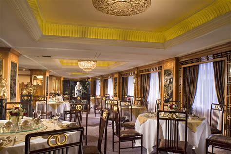 china restaurant city garten sheratonhongqiao s just another site