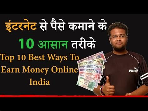 The Best Way To Make Money Online 2014 - easiest and fastest way to make real money in 2015 how