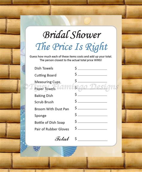printable price is right bridal shower game the price is right bridal shower game beach theme ocean