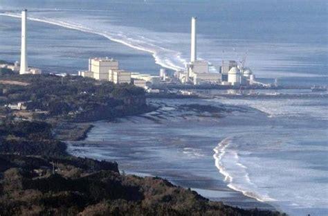 centrale giapponese fukushima per l agenzia giapponese per l energia atomica