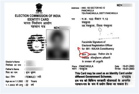 Find On Electoral Roll What Is Part Number Of Electoral Roll