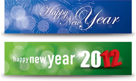 new year banner free happy new year 2015 free vector 8 536 files for