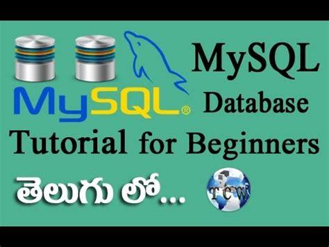 html tutorial youtube in telugu mysql database complete tutorial in telugu for beginners