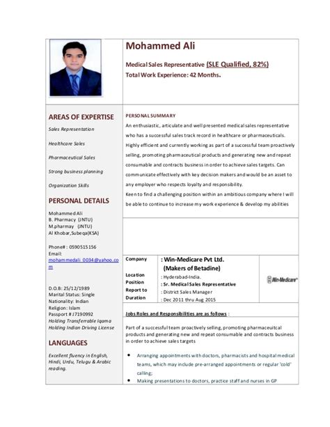 curriculum vitae sle for sales representative ali mr cv rtf other