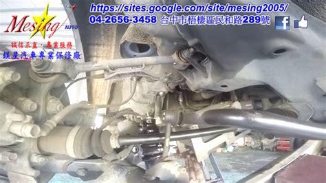 Shock Crv 2003 How To Install Repair Replace Rear Shock Absorbers Honda