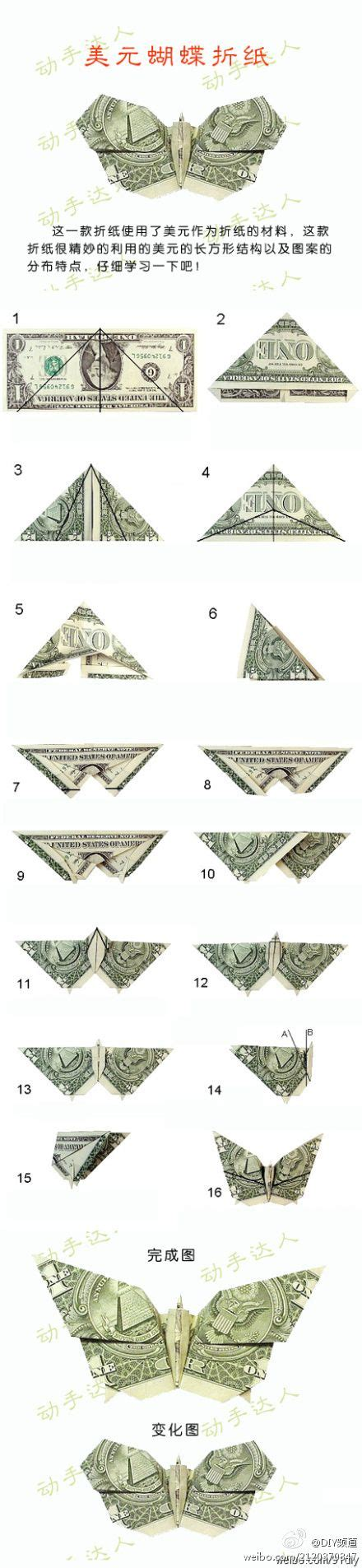 Butterfly Dollar Bill Origami - discover and save creative ideas