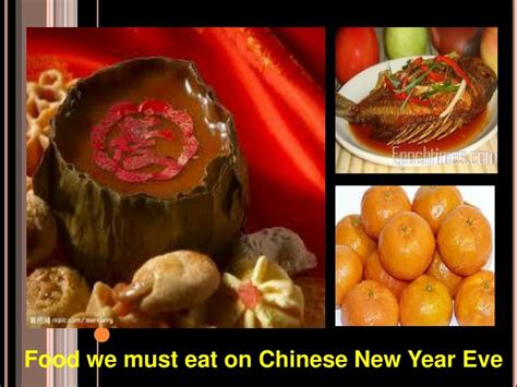 new year eat what ppt things about taiwan powerpoint presentation id 6409786