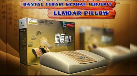 Obat Herbal Lumbar Pillow lumbar pillow jaco tv shopping indonesia