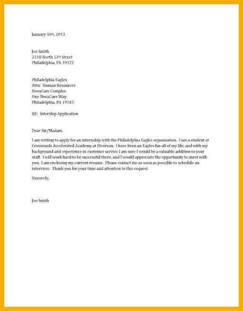 exle of resume cover letter for 7 cover letter bursary cover letter