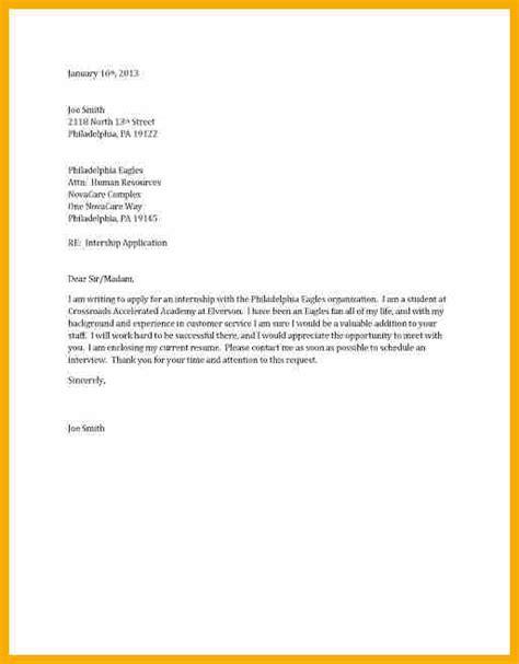 7  short cover letter   bursary cover letter