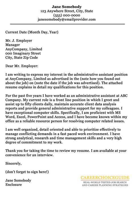 business analyst cover letter sample monster com